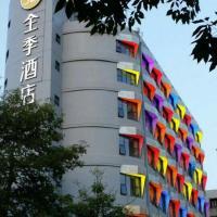 Zdjęcia hotelu: Ji Hotel Zhuhai Gongbei Branch, Zhuhai