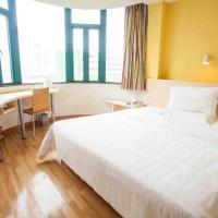 Hotel Pictures: 7Days Inn Tianjin Teda 4th street Binhai International Convention & Exhibition Centre, Binhai