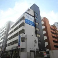 Photos de l'hôtel: Hotel New Gaea Hakata-Eki Minami, Fukuoka