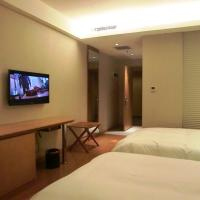 Hotel Pictures: Starway Hotel Pinghu Xintiandi Branch, Pinghu