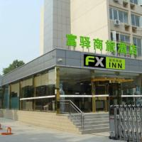 Hotel Pictures: FX Inn Xisanqi Beijing, Changping