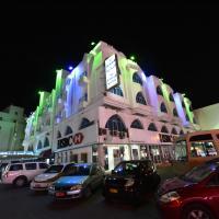 Hotel Pictures: Al Bahjah Hotel, Seeb