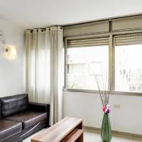 One-Bedroom Apartment with Courtyard View - 200 Hayarkon