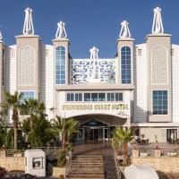 Concordia Celes Hotel - Ultra All Inclusive
