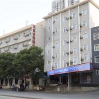 Fotos de l'hotel: Hanting Express Changsha Railway Station Branch, Changsha