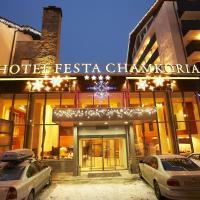 Fotos del hotel: Hotel Festa Chamkoria, Borovets