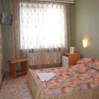 Hotel Ingul