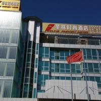 Hotel Pictures: Beijing Feeling Fashion, Shunyi
