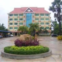 Preah Chan Hotel