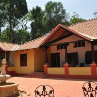 酒店图片: Rare Earth Estate Homestay, Madikeri