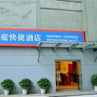 Hotel Pictures: Hanting Express Changsha Middle Fu Rong Road, Changsha