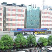 Hanting Hotel Changsha Huangxing Road Pedestrian street