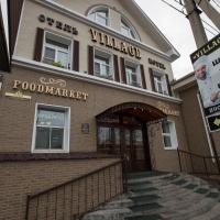 Hotelfoto's: Village Inn, Ulan-Ude