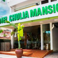 Hotel Pictures: Chulia Mansion, George Town
