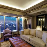 Cankaya Suite with Lounge Access