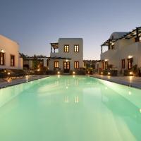 Hotelbilder: Anthonas Apartments, Imerovigli