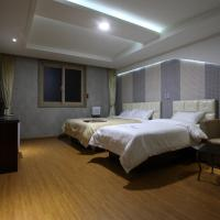 Fotografie hotelů: Benikea Eumseong Seoul Hotel, Eumseong