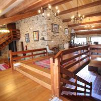 Hotel Pictures: A Quintela, Forcarei