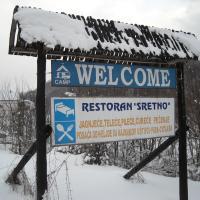 Hotel Pictures: Motel Sretno Good Luck, Trnovo