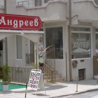 Hotel Pictures: Hotel Andreev, Nesebar