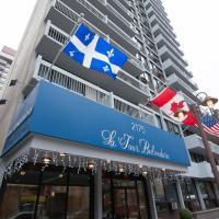 Fotografie hotelů: La Tour Belvédѐre, Montreal