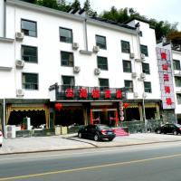 Yunhailou Hotel