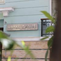 Φωτογραφίες: Zaliki Boutique Hotel Thessaloniki , Θεσσαλονίκη