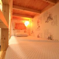 Twin Room with Bunk Beds