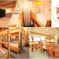 Fotografie hotelů: Hi Busan Guesthouse, Busan