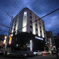 Foto Hotel: K Tourist Hotel, Jeju