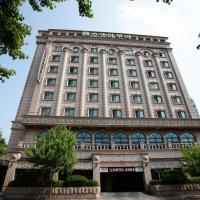 酒店图片: 奥拉酒店, 安山市