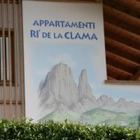 Appartamenti Rì de la Clama