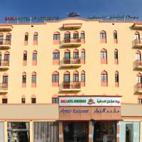 Hotelfoto's: Bahla Hotel Apartments, Bahlā'