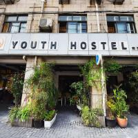 Zdjęcia hotelu: Mingtown Nanjing Road Youth Hostel, Szanghaj