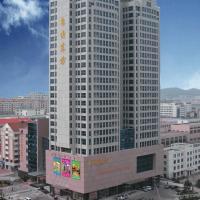 Hotel Pictures: Weihai Oriental Freedom Business Center, Weihai