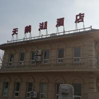 Hotel Pictures: Dalian Golden Beach Swan Lake Hotel, Jinzhou