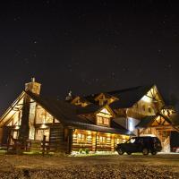Hotel Pictures: Rezidence u Jezera, Jeseník