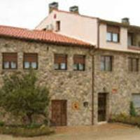 Hotel Pictures: Hotel Rural Los Arribes, Moralina