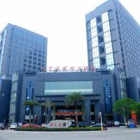 Hotel Pictures: Guliju International Hotel, Xiangtan