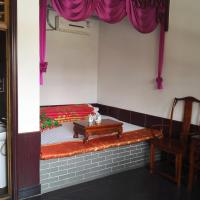 Standard Room with Chinese Kang Bed