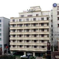 Φωτογραφίες: Major Hotel, Jeju