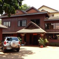 Foto Hotel: Mean Mean Guest House, Banlung