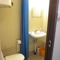 Room with Private bathroom in shared cottage