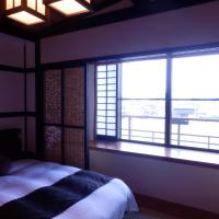 Superior Room with Tatami Area - Tougoro