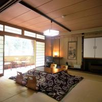Japanese-Style Room with Shared Bathroom - New Building