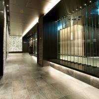 Granvia Floor - Double Room with view - Non-Smoking