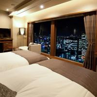 Granvia Floor - Twin Room with view - Non-Smoking
