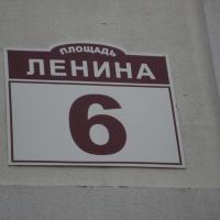 Zdjęcia hotelu: Apartments on Lenina, Kobryn