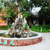 Courtyard Deluxe Villa (6 Adult)