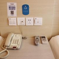 Hotellikuvia: Hanting Express Guilin Qixing Road, Guilin